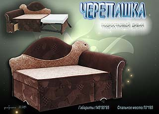 мягкая мебель на заказ в екатеринбурге