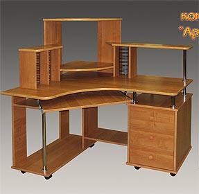 рабочий компьютерный стол с полками и ящиками