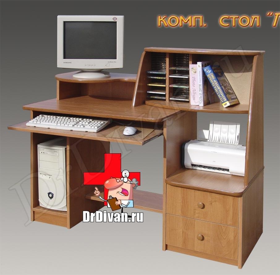 Компьютерный стол лацио цена - 5 790 руб..