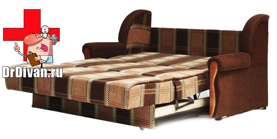 Низкий диван в Москве