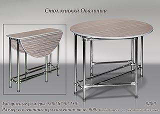 Обеденный стол на кухню раскладной  серый под мрамор